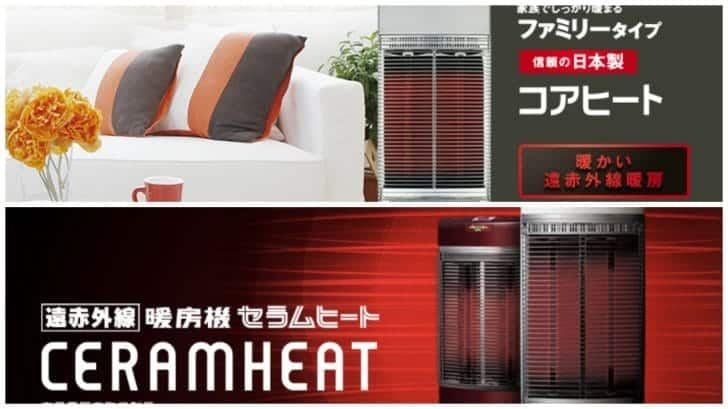 far-infrared-heater トレンドマイクロ社 ウイルスバスター for Home Networkのメリットとデメリットと料金比較